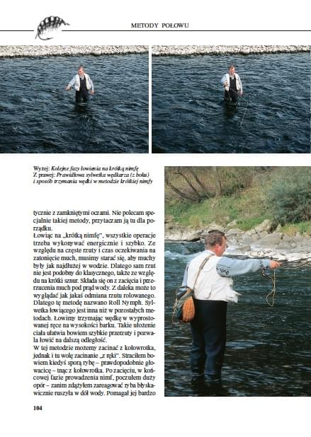 сикора а рыбалка ловля нахлыстом